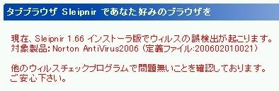 f:id:hanazukin:20060204143216j:image