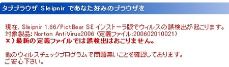 f:id:hanazukin:20060206171254j:image