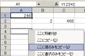 f:id:hanazukin:20060221173051j:image