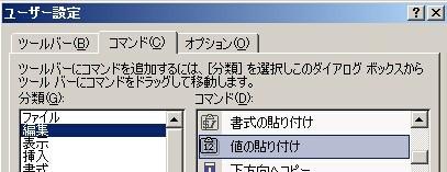f:id:hanazukin:20060221173619j:image