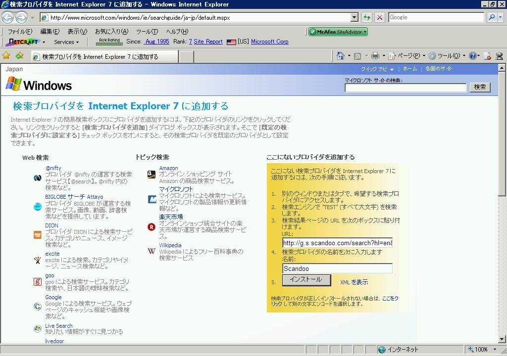 f:id:hanazukin:20061106013020j:image:w300