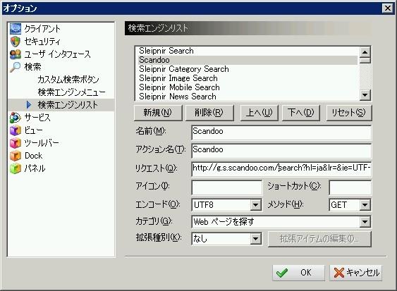 f:id:hanazukin:20061106033946j:image:w300