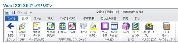 f:id:hanazukin:20120113125359p:image