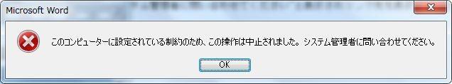 f:id:hanazukin:20120117234315j:image