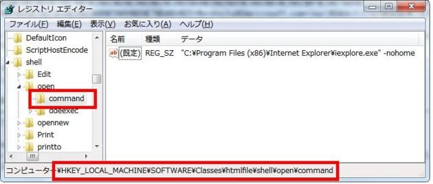 f:id:hanazukin:20120118000520j:image