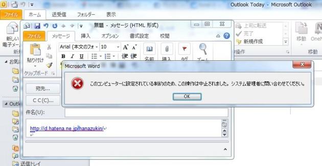 f:id:hanazukin:20120118000521j:image