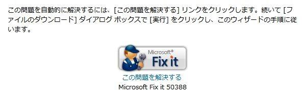f:id:hanazukin:20120118000522j:image