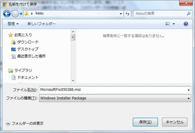 f:id:hanazukin:20120118000523j:image