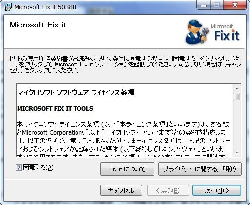 f:id:hanazukin:20120118000524j:image