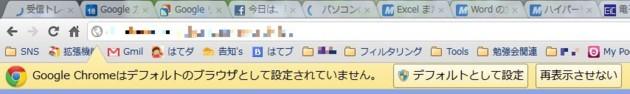 f:id:hanazukin:20120118010605j:image