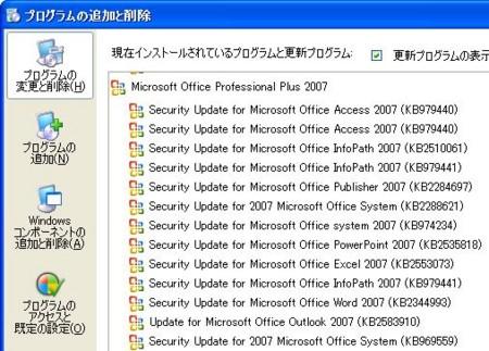 f:id:hanazukin:20120118101227j:image