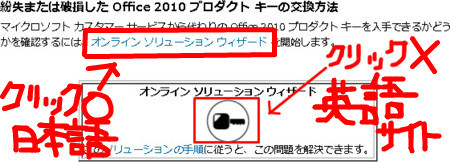 f:id:hanazukin:20120121112914j:image:w450
