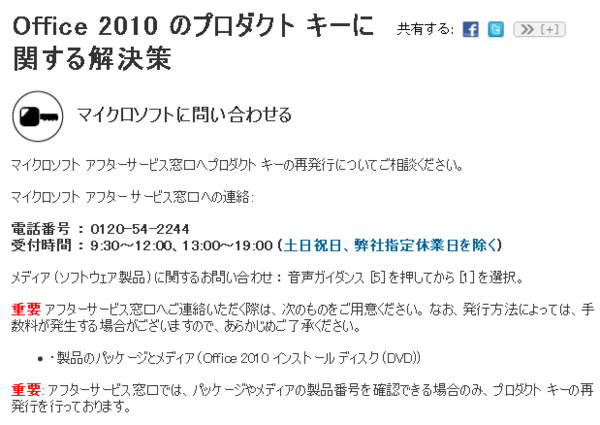 f:id:hanazukin:20120121120243p:image:w450
