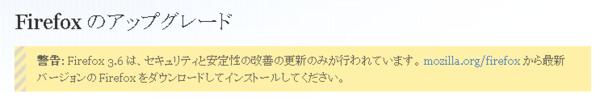 f:id:hanazukin:20120202121703p:image