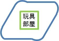 f:id:hanazukin:20121214112248j:image:w150