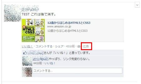f:id:hanazukin:20121220153919j:image