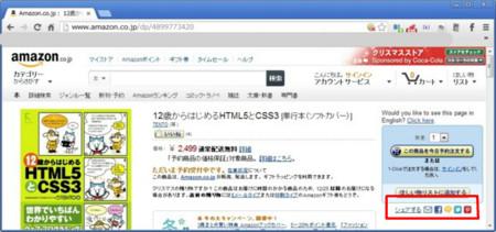 f:id:hanazukin:20121220160342j:image:w450