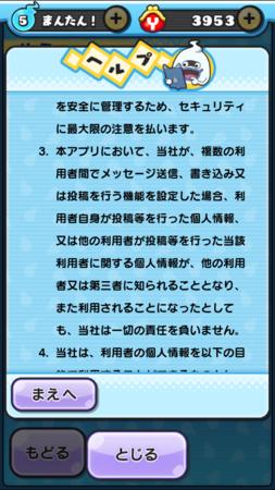 f:id:hanazukin:20151202002147p:image