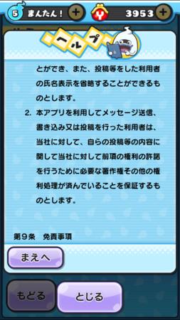 f:id:hanazukin:20151202003117p:image