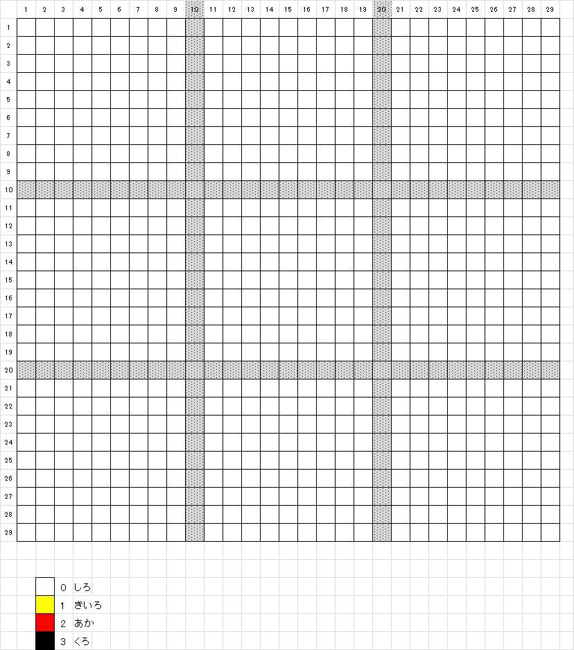 個別「Excel方眼紙」の写真、画...
