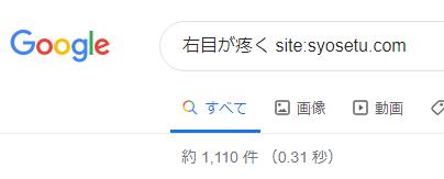 f:id:hanazukin:20200527114943p:plain
