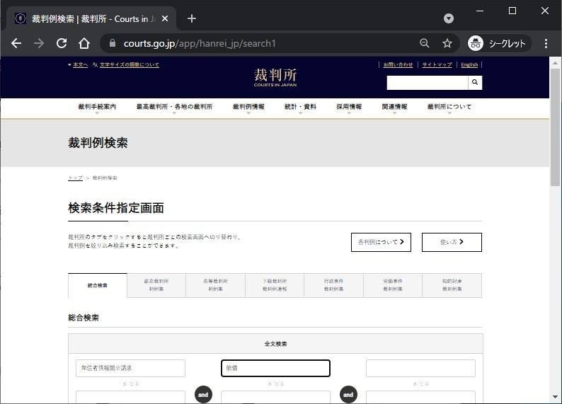 f:id:hanazukin:20210914100446j:plain