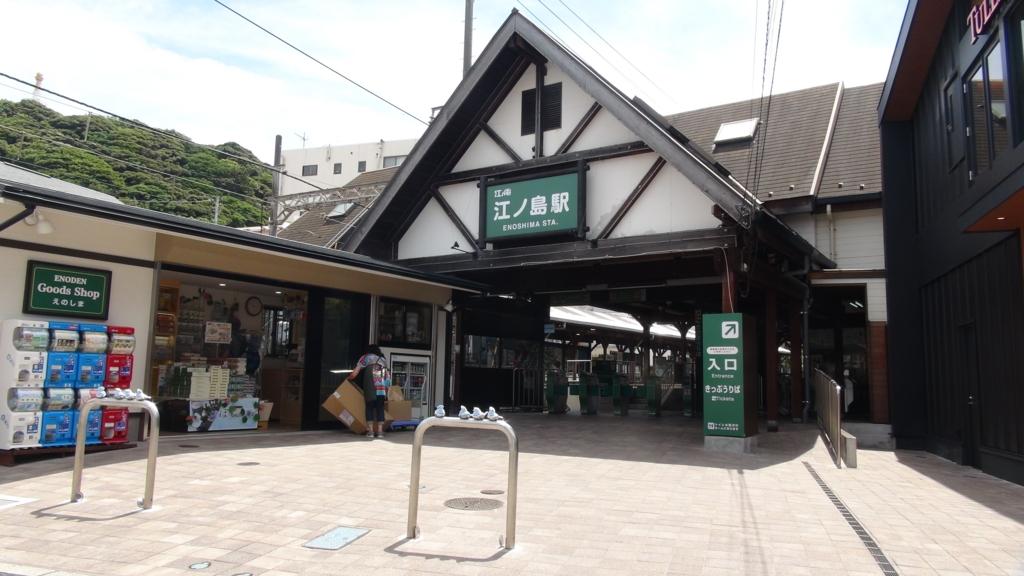 f:id:hanazukinokita:20180703101513j:plain