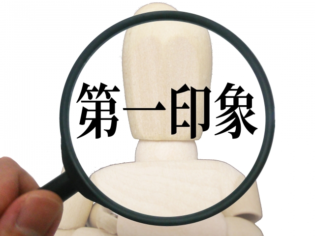 f:id:hanbai832:20200214154249j:plain