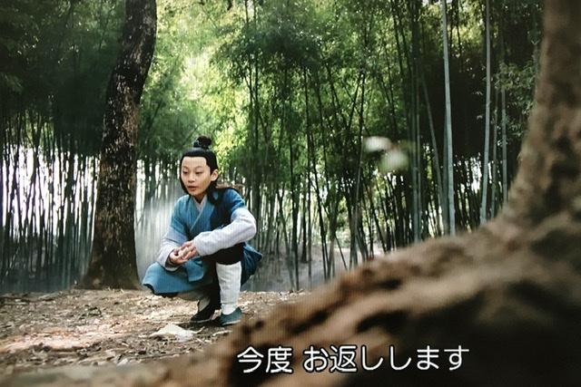 f:id:hanbaiin875:20201205225925j:plain
