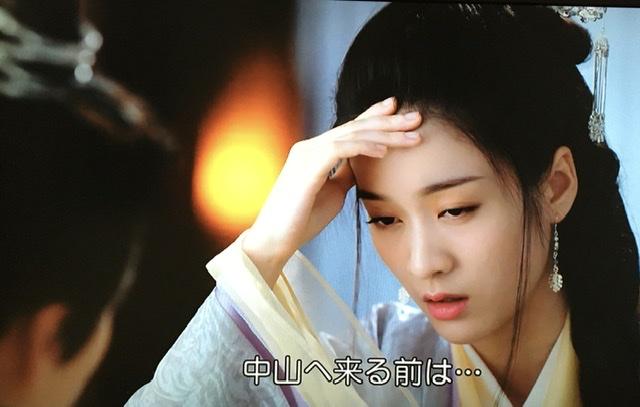 f:id:hanbaiin875:20201225005018j:plain