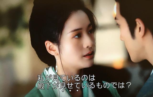 f:id:hanbaiin875:20201226163736j:plain