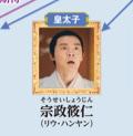 f:id:hanbaiin875:20201227202341j:plain