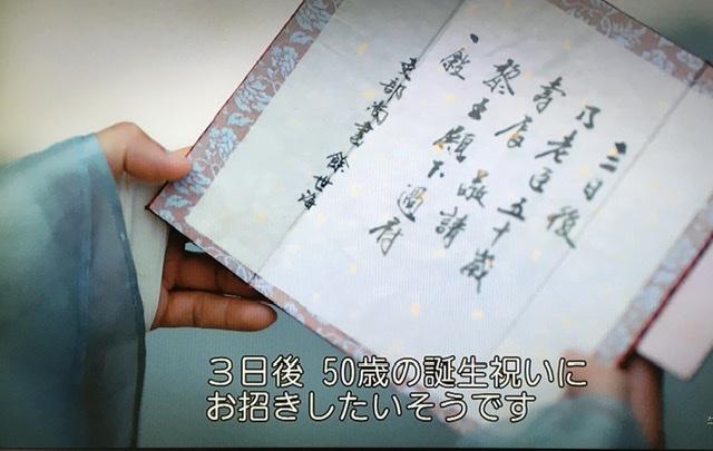 f:id:hanbaiin875:20201227221726j:plain