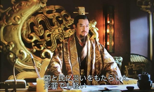 f:id:hanbaiin875:20201229132421j:plain