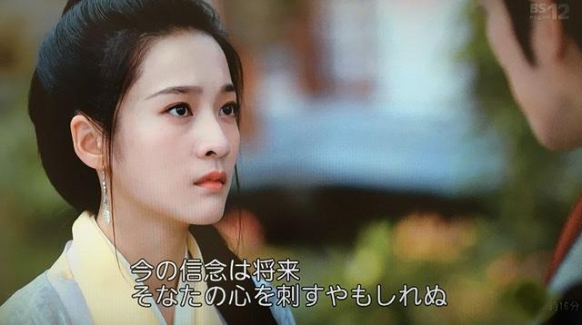 f:id:hanbaiin875:20201229143121j:plain