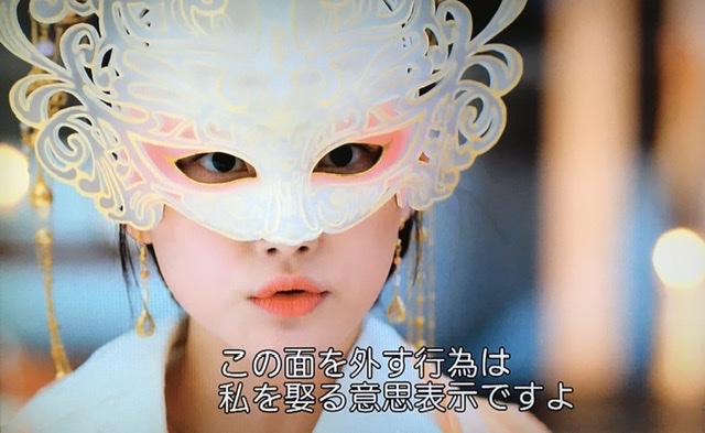 f:id:hanbaiin875:20201230221012j:plain