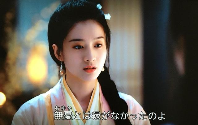 f:id:hanbaiin875:20210102200919j:plain