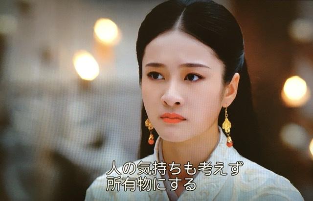 f:id:hanbaiin875:20210105161921j:plain