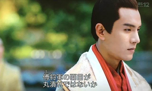 f:id:hanbaiin875:20210105162421j:plain