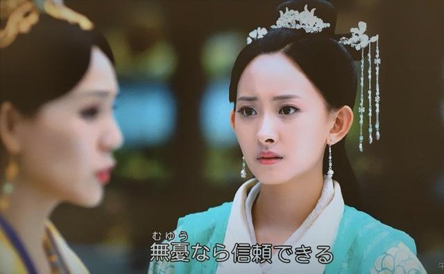 f:id:hanbaiin875:20210107150900j:plain