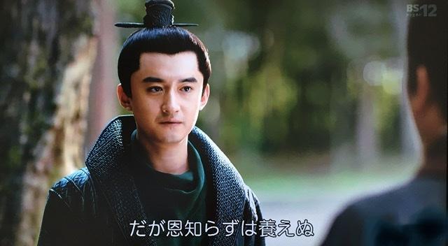 f:id:hanbaiin875:20210109081733j:plain