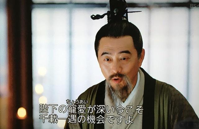 f:id:hanbaiin875:20210110001417j:plain