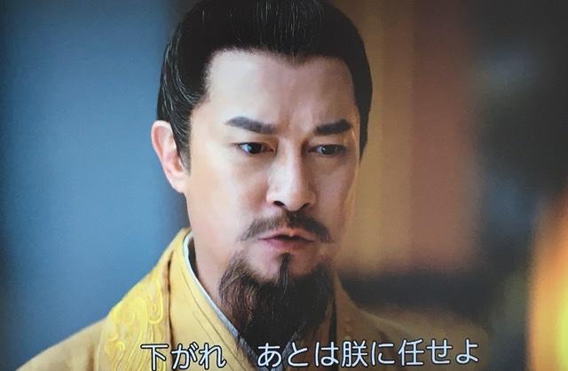 f:id:hanbaiin875:20210110101833j:plain