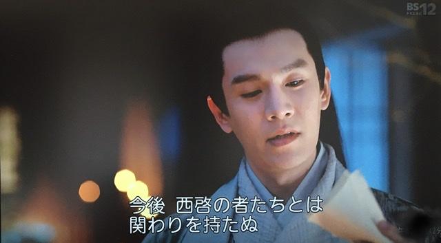 f:id:hanbaiin875:20210110125111j:plain