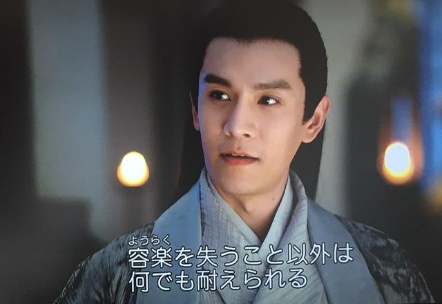 f:id:hanbaiin875:20210110125546j:plain