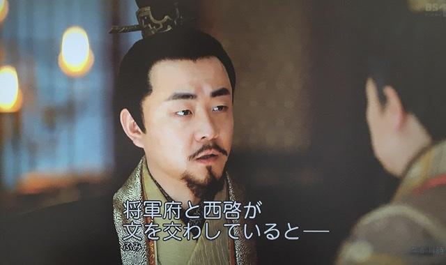 f:id:hanbaiin875:20210110140501j:plain