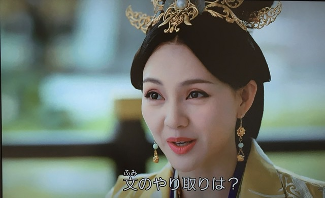 f:id:hanbaiin875:20210110140757j:plain