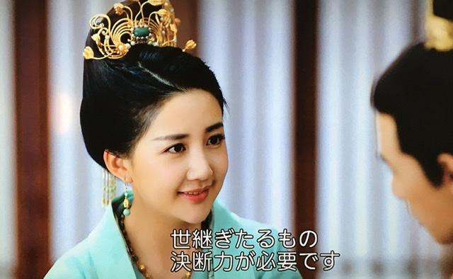 f:id:hanbaiin875:20210110224114j:plain