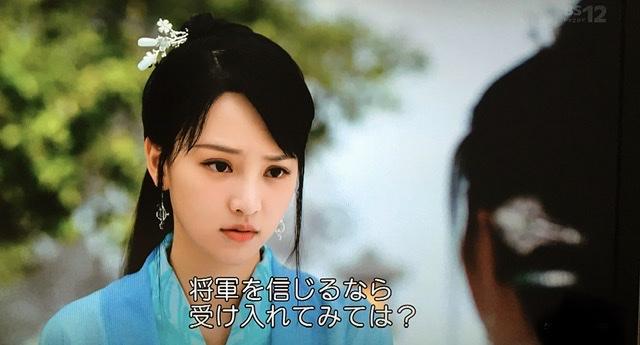 f:id:hanbaiin875:20210111091537j:plain