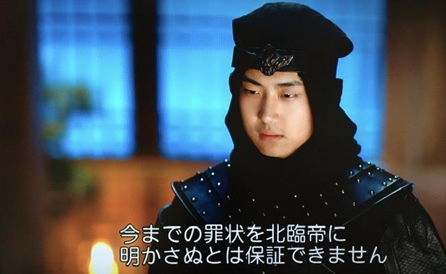 f:id:hanbaiin875:20210111095653j:plain